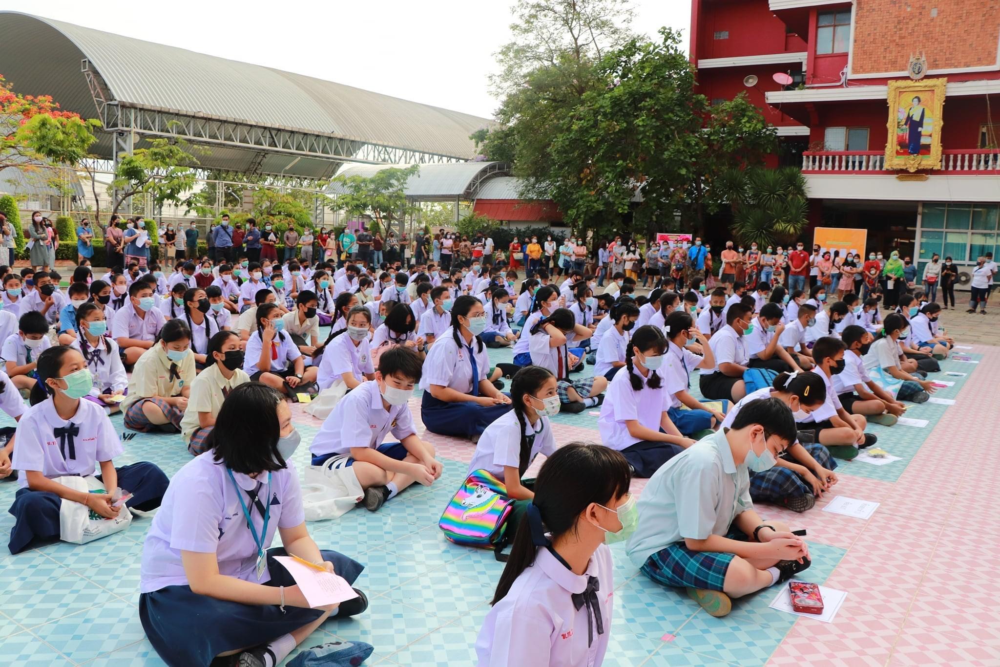 สอบคัดเลือกนักเรียนห้องเรียนพิเศษ ปีการศึกษา2564