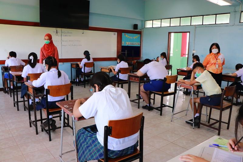สอบเข้านักเรียน ม.1 ห้องเรียนทั่วไป